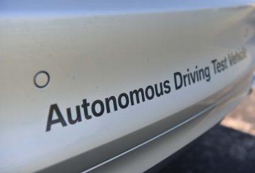 Company Profile: BMW