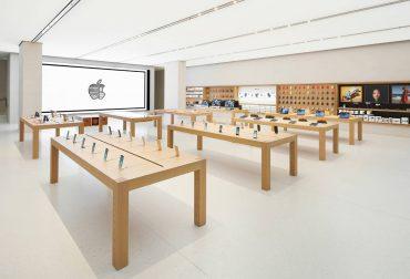 Company Profile: Apple